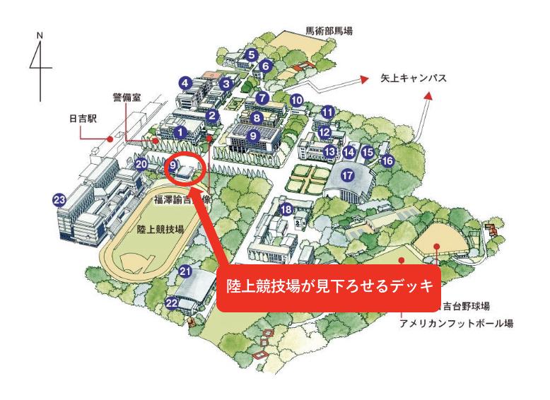 日吉キャンパスMAP