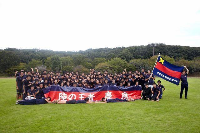 早慶戦☆集合写真